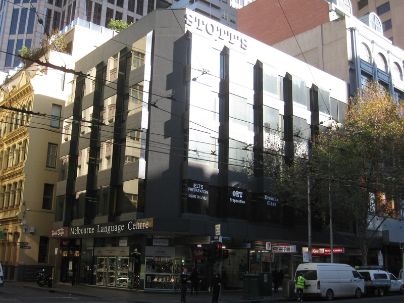 The Australian Building (APA Building)